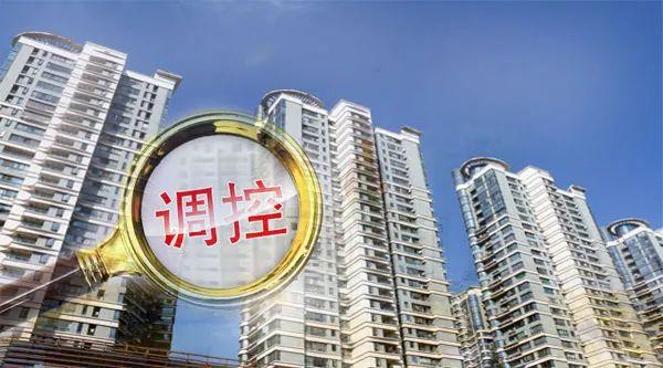"""上海岀手,史上最严楼市调控来了,离异3年按家庭计算、增值税课征收紧…""""暖冬""""行情或按下暂停键"""