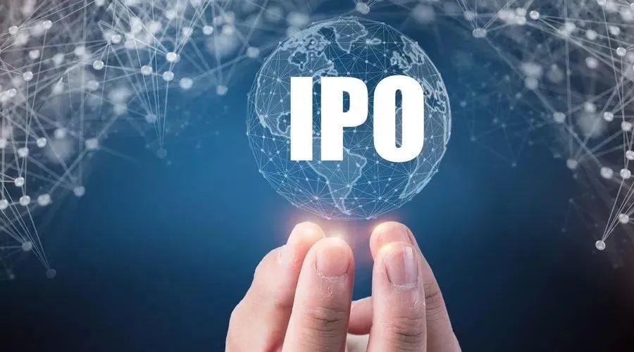 IPO股东持股少于10万股或低于0.01%的可不穿透核查!丨贝斯哲