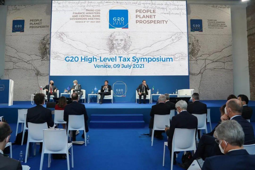 """G20达成税改历史性协议,世间再无""""避税天堂""""!台商该如何应对?丨贝斯哲"""